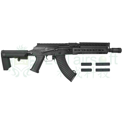 LCT LTS Keymod 9.5 Tactical AK