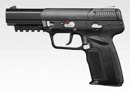 Marui FN 5-7 Pistol