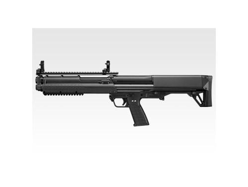 Marui KSG Shotgun
