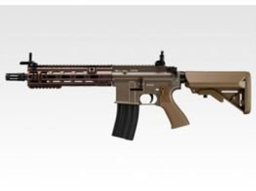 Marui 416 Delta Recoil Dark Earth - With Optional Upgrades Available