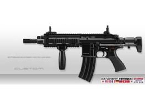 Marui 416c Recoil  - With Optional Upgrades Available