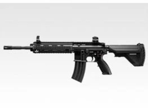 Marui 416D Recoil  - With Optional Upgrades Available