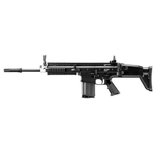 Marui Scar H Recoil Black - With Optional Upgrades Available