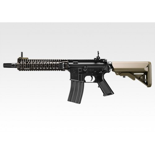 Marui MK18 Recoil  - With Optional Upgrades Available
