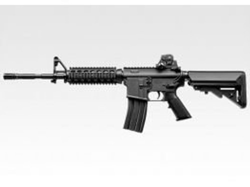 Marui Sopmod Recoil  - With Optional Upgrades Available