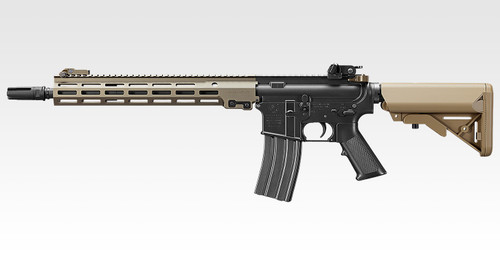 Marui URG-1  Recoil  - With Optional Upgrades Available