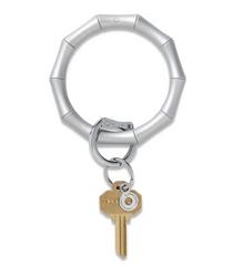 Big O Silicone Key Ring- Bamboo