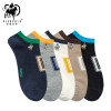 2018 Mens Socks The New Pier Polo Spring and summer Embroidery Men Socks High - End Business Cotton In Tube 's Casual Wholesale