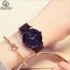 GUOU Luxury Diamond Watch Women Watches Shiny Rhinestone Women's Watches Full Steel Clock saat relogio feminino reloj mujer
