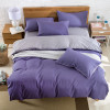 AB Side Bedding Set Super King Duvet Cover Set Dark blue +beige 4pcs BedClothes Adult Bed Set Man Duvet Flat Sheet 230X250cm
