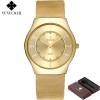 2017 WWOOR Top Brand Luxury Men Ultra Thin Waterproof Gold Watch Men's Quartz Analog Clock Male Sports Watches relogio masculino