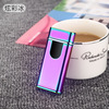 Double Arc USB Electronic Cigarette Lighter Plasma Chargeable Windproof Gift Lighter Touch Electricity Display Lighter