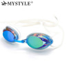 New Swim Glasses for Men Adjustable Electroplating Waterproof Anti-fog UV Women Swimming Pool Goggles Professional Adult Eyewear