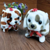 Cute Walking Barking Toy Funny Electric Short Floss Electric Moving Dog Children Kids Toys free shipping