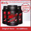 High quality whey protein powder1 pounds /2 pounds,male and female fitness muscle powder,lean weight gain protein powder