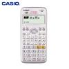 Casio FX-82CN X Multifunctional Chinese Version of Scientific Function Calculator for Junior and Senior College Examination