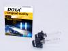 Free shipping!! (2pcs/lot) Car Headlights Xenon D2S HID Bulb Lamp 4300K Warm White ,6000K white D2S Hot Selling