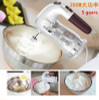 200W Cooking Food Mixer Electric Egg Beater Handheld Electric Food Mixer Electric Blender Kitchen Hand blender mixer electric