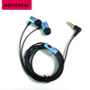 MGHUAKAI In-Ear Metal Stereo Earphones with Microphone Headset Answers Phone for Iphone Wholesale