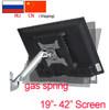 NB UF200 Gas Spring 19-42 inch LED TV Wall Mount LCD bracket Monitor Holder Ergonomical Mount Max.VESA 200*200mm Loading 3~12kgs
