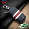 KUNBABY Top Men/Women's New Fashion Car Keys Bag Keys Chains Case Holder Cowhide Leather Key Wallet For Opel