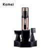 4 In 1 Rechargeable Nose Ear Hair Trimmer Beard Shaver Razor Grooming Clipper Cutter Removal Haircut Machine Cleaner Men&Women
