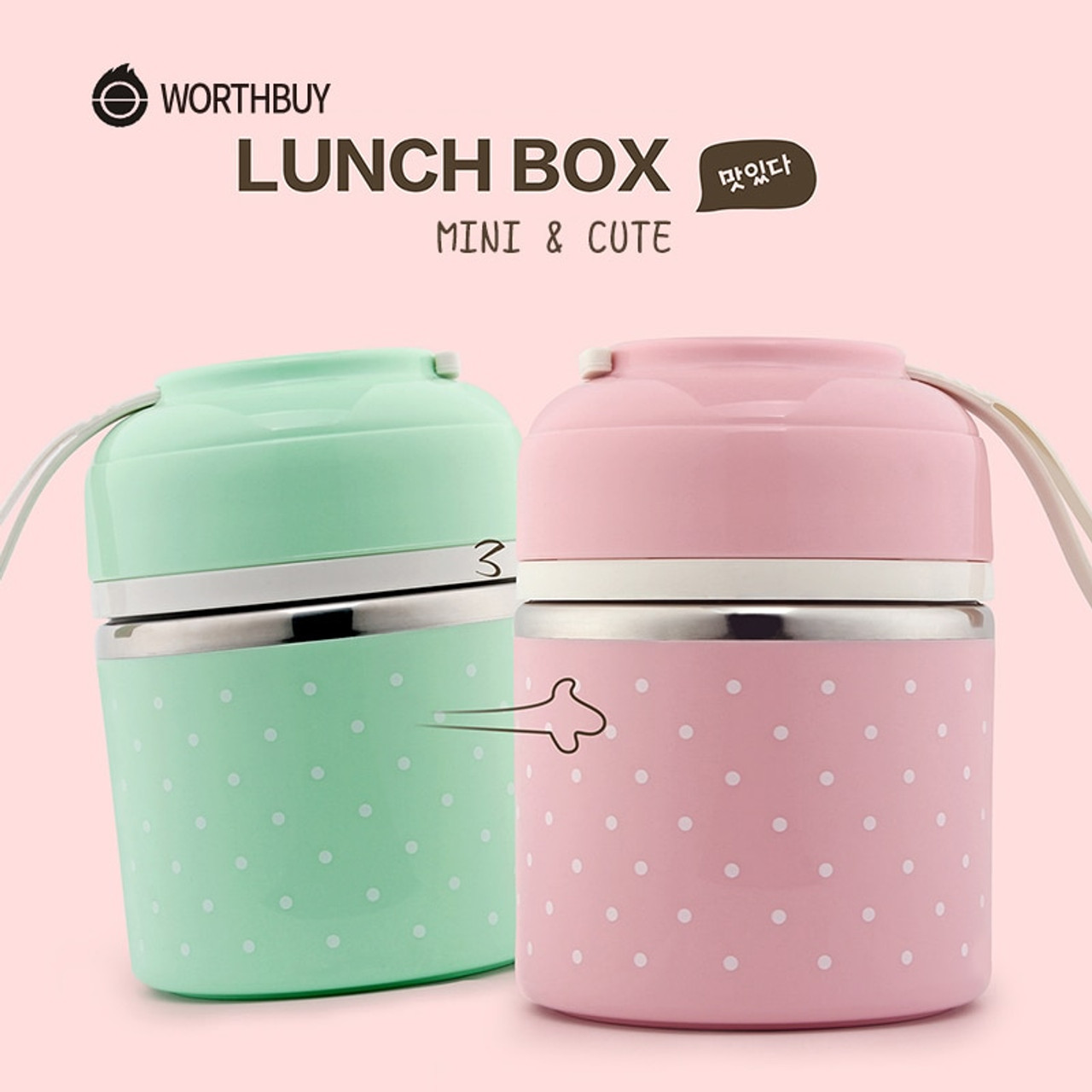 0f53b6cbdc20 WORTHBUY Cute Japanese Thermal Lunch Box Leak-Proof Stainless Steel Bento  Box Kids Portable Picnic School Food Container Box
