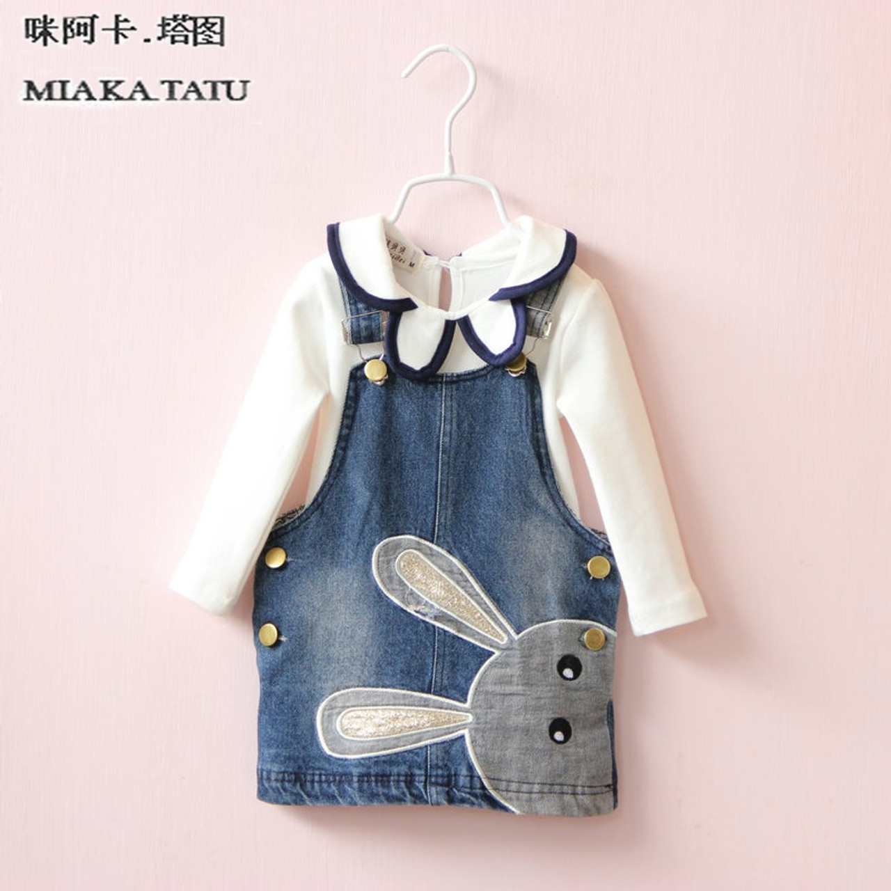 Toddler Child Kids Baby Girl Outfits Bunny Floral Princess Party Dress Outerwear