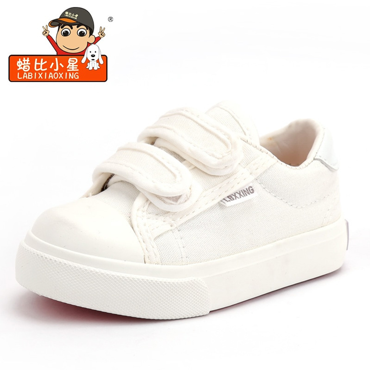 excellent.c Boy Girl Canvas Shoes Kids Sneakers Casual Shoes Flat Shoes