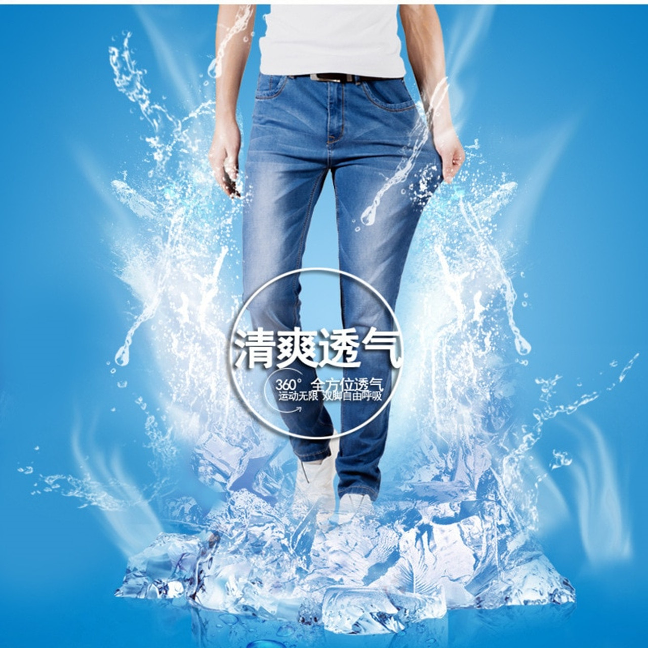 20e168dc ... Summer New Stretch Cotton Breathable And Comfortable Jeans Fashion  Casual Men's Lightweight Trousers Wholesale ...