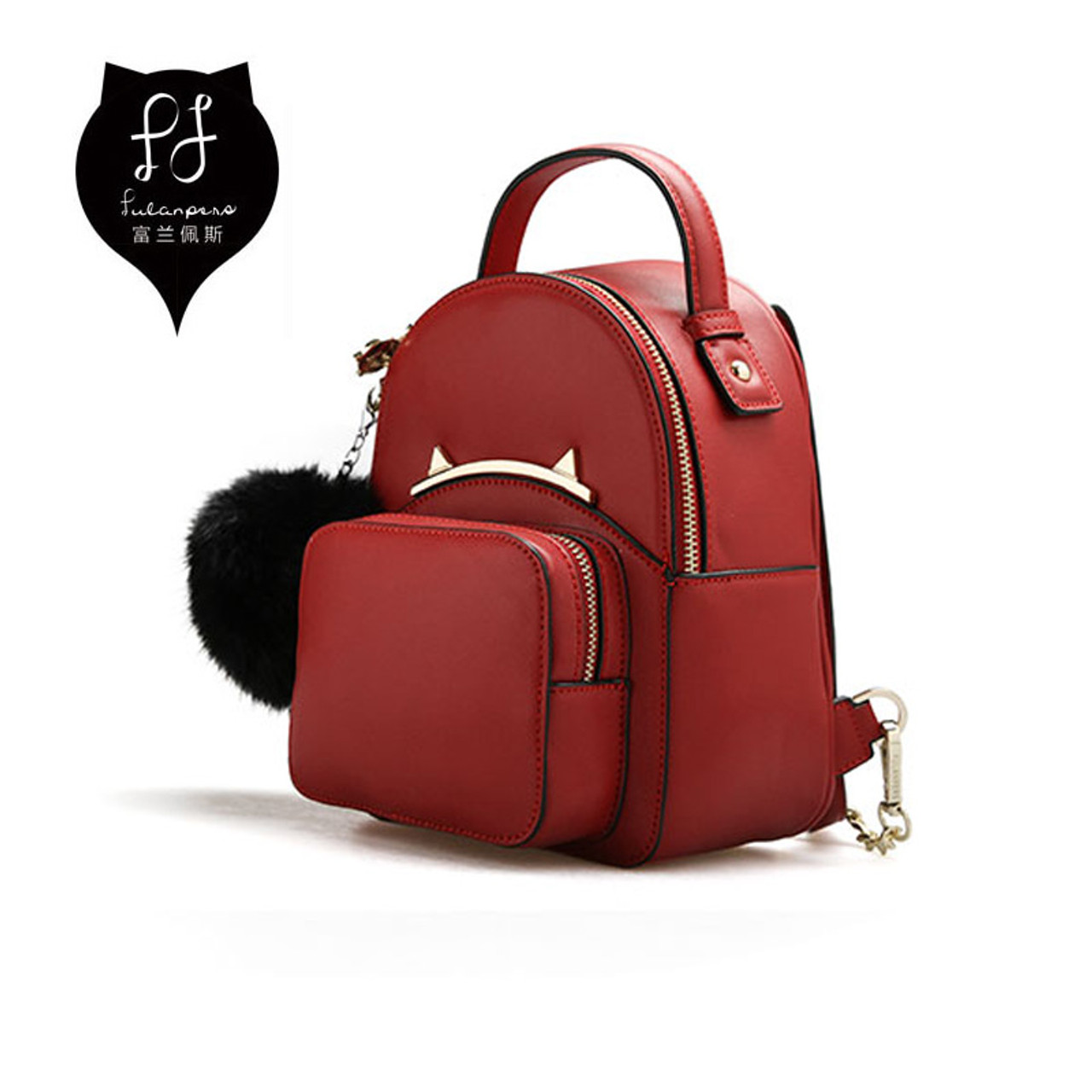 9fec4b6f5f FULANPERS Cat Backpack Female Small Double Zip Red Bag Anti Theft Backpack  Quilted Leather Stylish School ...