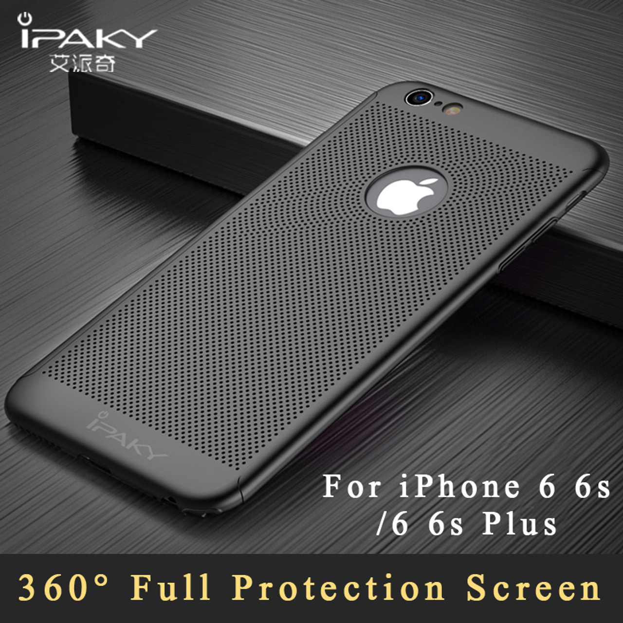 the latest 26b81 e59d4 iPaky 360 Full Coque For iphone 6 6S case + Glass Screen Protector For  iPhone 6S plus case Silm PC Cover For iphone6 plus cases