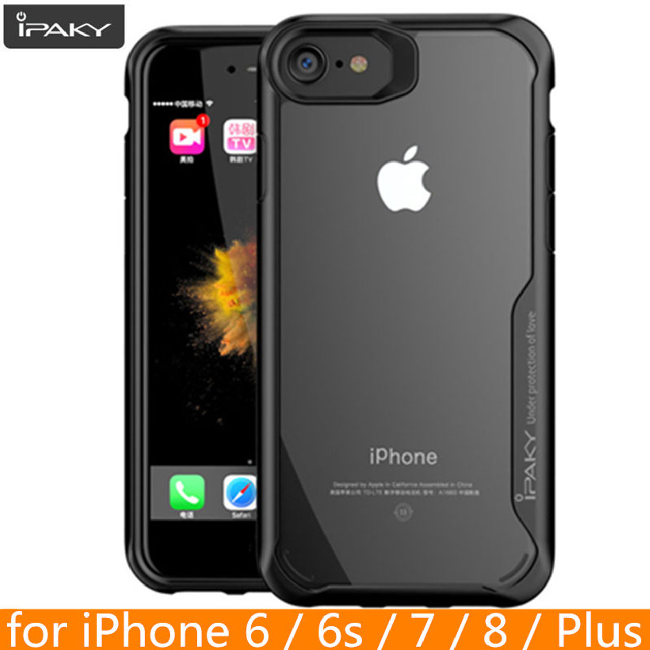 timeless design 65b01 f6b0d for iPhone 8 8 Plus Case Original IPAKY 6 6s Plus Silicone Acrylic Hybrid  Shockproof Transparent Case for iPhone 7 7 Plus Case