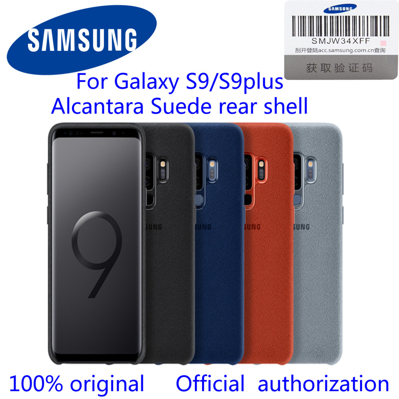 watch cbc53 fe290 100% GENUINE Original Samsung G960 G965 Galaxy S9 S9 Plus S9+ ALCANTARA  Cover Anti-knock Back Case luxury