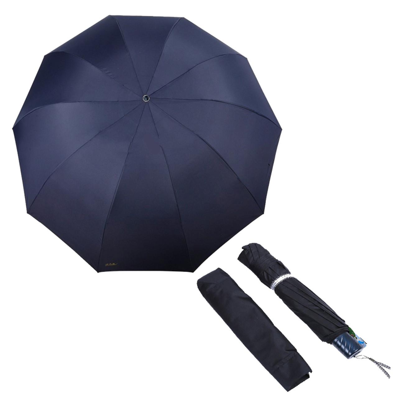 ZWYY Rain Umbrella,130cm Big Umbrella Men Women Windproof Rainproof Travel Umbrella Oversize Double Layer Sun 3 Floding Sun Umbrellas,red