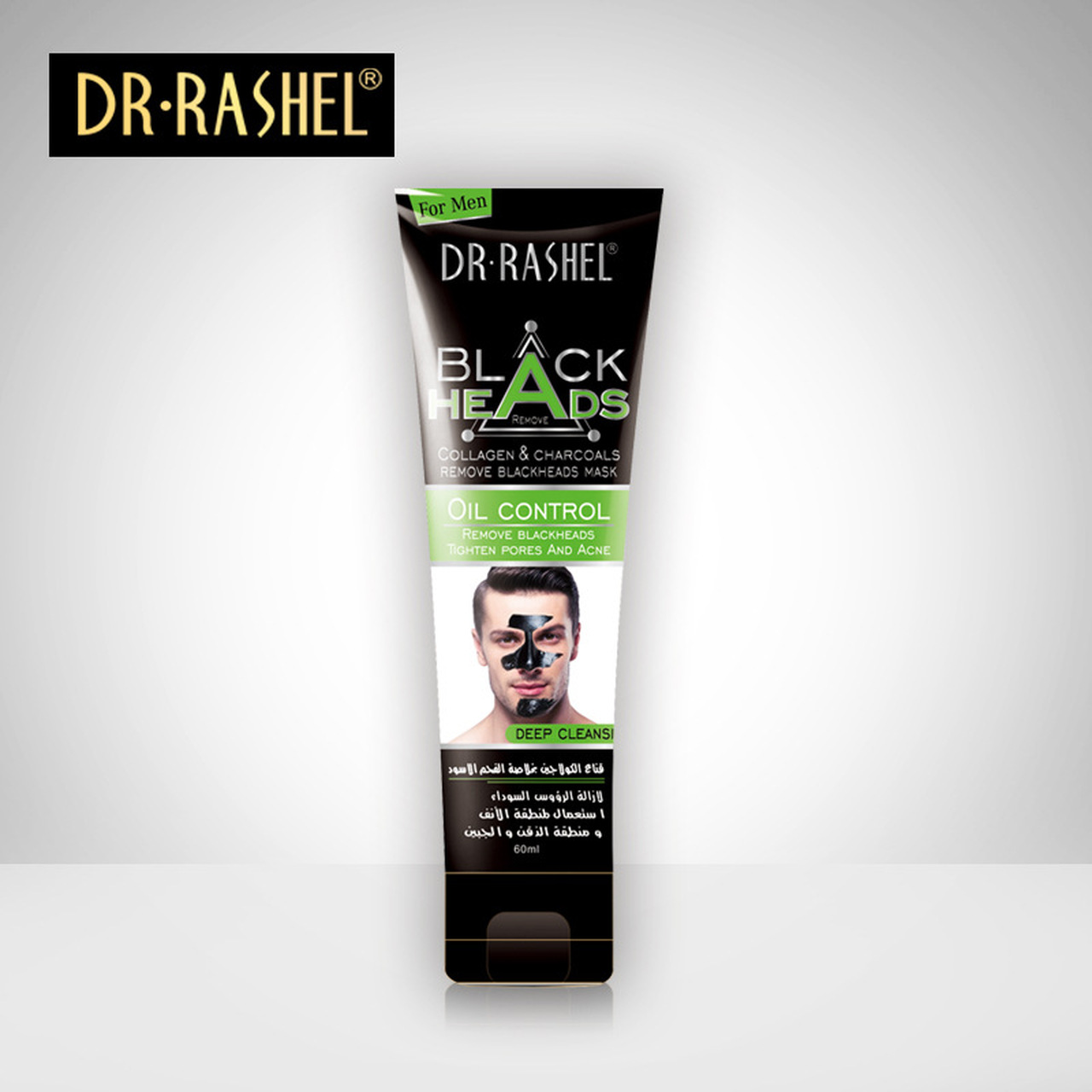 Bamboo Charcoal Men Black Mask Acne Treatment Nose Blackhead Remover  Oil-control Peel Off Masks For The Face