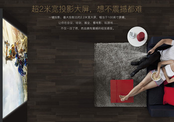 """M3 Smartphone 4GB 64GB Octa Core Projector mobile Business mobile Mini family projector 5000 mAH 5.9""""INCH"""