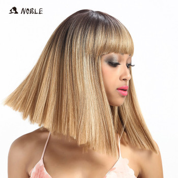 Noble Womens Synthetic Hair Wigs For Black Women 14 Inch Blonde Wig Short Straight Hair Wig Heat Resistant 5 Color