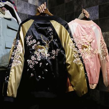 New  Bomber Jacket Women  Embroidery  Slim Abrigo Mujer  Women Basic Coats 7CT016