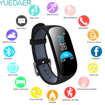 YUEDAER Smart Wristband Heart Rate Monitor Blood Pressure Pedometer Bracelet Fitness Tracker Smart Band Waterproof Sports Watch