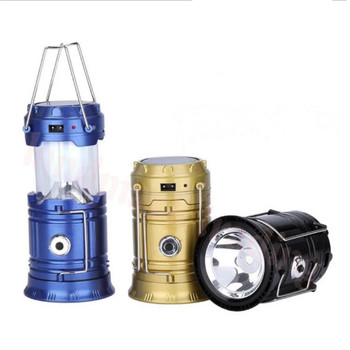 Solar Rechargeable Camping Lantern  + Inbuilt Torch + Emergency Mobile Charging