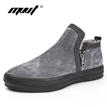 -40C Size47 Warm Men Winter Boots Quality Suede Leather Men Boots Fur Plush Snow Boots Winter Shoes For Men Outdoor Boots Shoes