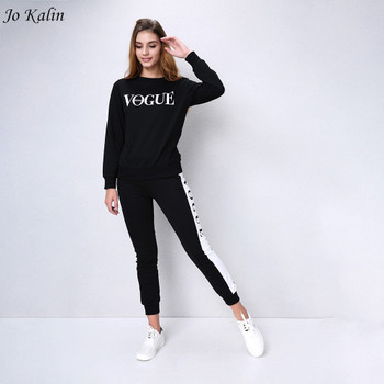 New Autumn Winter 2017 Women 2 piece clothing set casual fashion Vogue sweatshirt+ long pants tracksuit for women hoodie suit