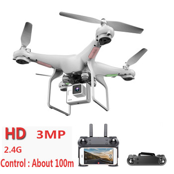 2018 new RC drone Wifi FPV HD adjustable focus camera 3MP / 720P RC helicopter stable hover four-axis aircraft