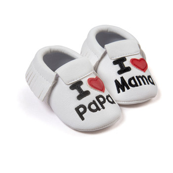 Infant Baby Boys Girls Shoes Tassel Princess Crib Bebe PU Leather Newborn Baby Moccasins Love Papa Mama First Walker Shoes