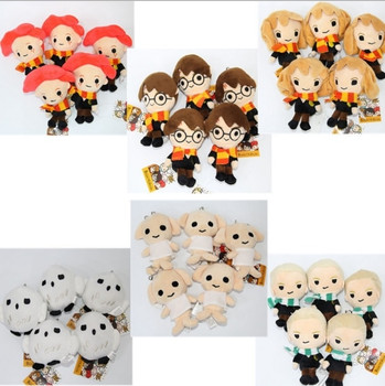 10 pcs/lot Movie Harri Potter Plush Toy keyring keychain pendant Q veision Harri Draco Malfoy Soft Doll Stuffed Plush Toy gift