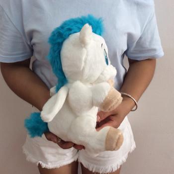 Sitting height 26cm 10.2'' Original Hercules Baby Pegasus Plush Bean Bag Doll