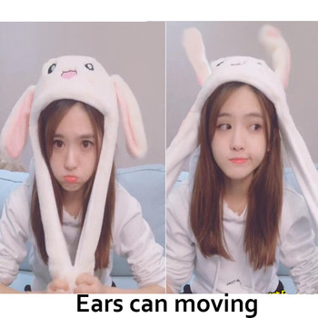 Kocozo Cartoon Hats Moving Ears Cute Rabbit Toy Hat Airbag Kawaii Funny Toy Hat for Girls Cap Kids Plush Toy Christmas Gift