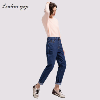 Luckin yoyo High Waist Jeans for Women Large Sizes Fashion Blue freddy Jeans Women 2018 New Casual Denim Pants Pocket Mom Jeans