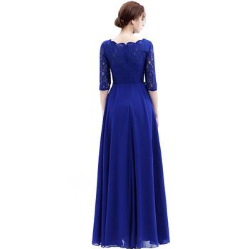 2018 Custom Made Elegant Black Winter Evening Dresses Lace Half Sleeve Robe De Soiree Long Vestido De Festa Longo